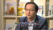 香港TVB優才專才新聞專輯播出