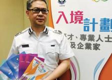 協會發佈 | 香港優才計劃第42次甄選結果公佈
