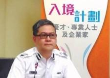 香港下週開始實施新的人才政策