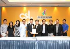 協會與csl簽訂戰略合作協議