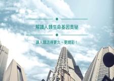 企業會員|中國生物工程科技集團有限公司