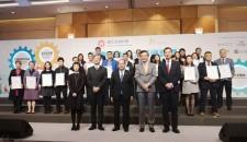 協會新聞 | 協會榮獲香港特區政府頒發2018社會資本動力獎