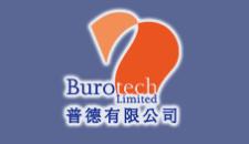 香港公司招聘信息36,可為合資格者辦理專才簽證來港