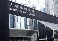 協會發佈 | 香港優才計劃第50次甄選結果公佈