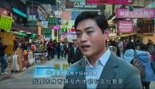 TVB和協會聯合製作的《新聞透視》播出
