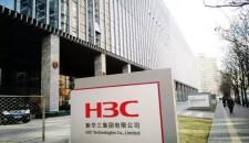 香港公司招聘信息38