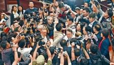 協會聲明 | 拒絕議會暴力,呼籲重回理性