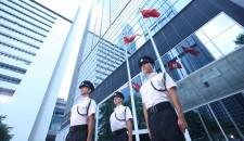 協會發佈 | 香港優才計劃第57次甄選結果公佈