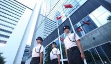 香港政府委任新一屆優專才諮詢委員會成員