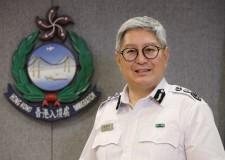國務院任命區嘉宏出任香港入境處處長