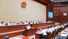 協會聲明|堅定支持中央及特區政府的系列措施和決定
