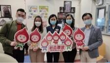冬日正能量!協會會員積極參與捐血日活動