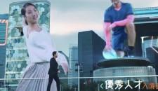 香港入境處推出最新甄子丹主演宣傳大片