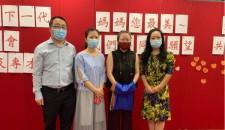 香港少年參與繪萬米長圖 獻禮建黨百年及香港回歸祖國24周年