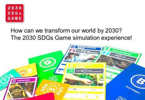 YES計劃系列活動:2030