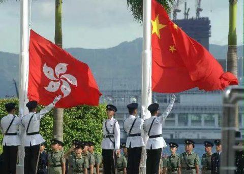 良政善治讓香港行穩致遠!