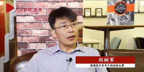 六十甲子,香港入境處創新不止,繼往開來!